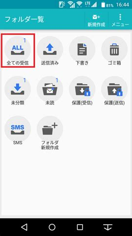 arrows M03(Android 6