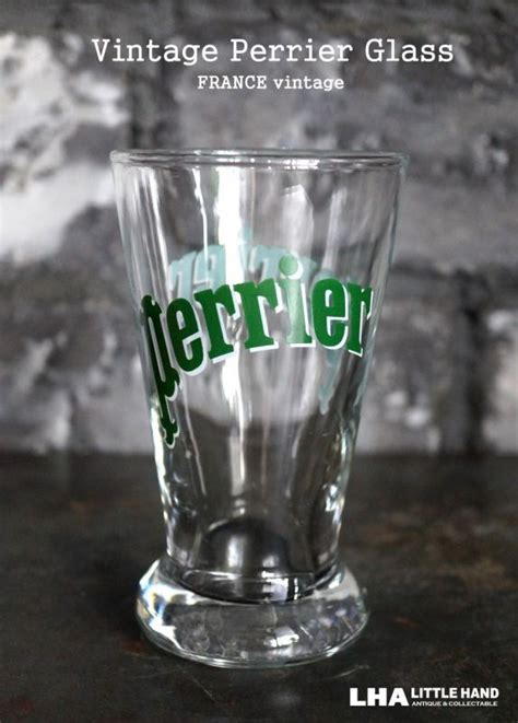 FRANCE vintage PERRIER Glass フランスヴィンテージ ペリエ グラス (S