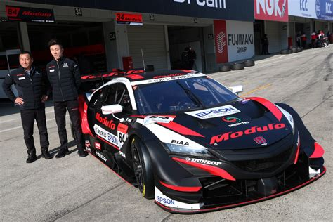 【SUPER GT 2019】GT500クラスに参戦する新生64号車「Modulo Epson NSX-GT